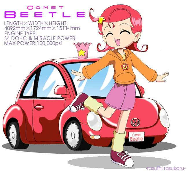 comet_beetle