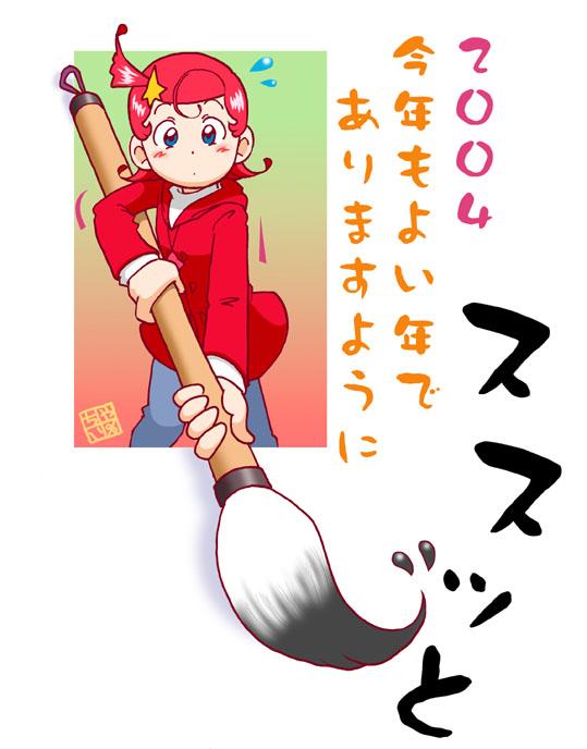 04ga_kakizomet